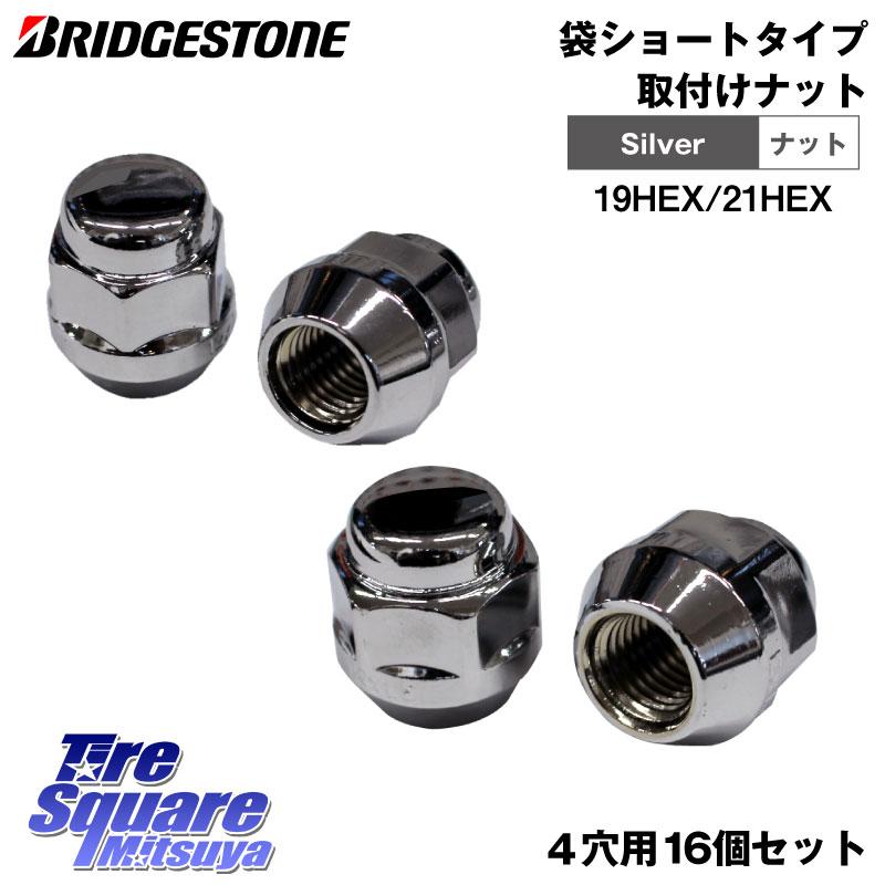 当店でタイヤまたはホイールセット同時購入者限定送料無料【軽カー専用・ショートタイプ・袋・M12・16個】