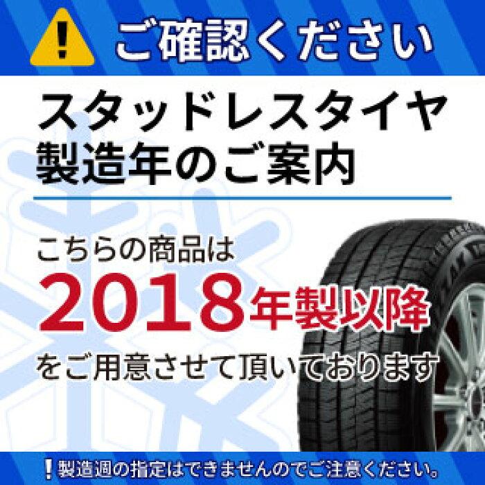 KENDAスタッドレスタイヤICETECNEOKR362018年製スタッドレス175/80R16RAYSデイトナFDX-JDAYTONA16X5.5+205穴139.7