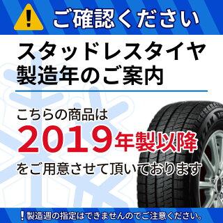 【目玉商品】ブリヂストンブリザックVRX2019年製スタッドレスタイヤスタッドレス〇155/65R14WEDSシークレットアルミホイールセット4本14インチ14X4.5+454穴100軽自動車用在庫限定