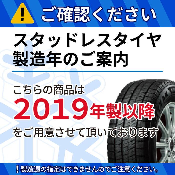 TOYOトーヨーGARITガリットG52018年製スタッドレススタッドレスタイヤ225/45R17RAYSGRAMLIGHTS57FXX17X7+505穴100