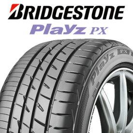 【7/5はエントリーで最大P31倍】 【2本以上からの販売】ブリヂストン PLAYZ プレイズ PX 【特別価格6月末迄】サマータイヤ 205/50R16 1本価格 タイヤのみ サマータイヤ 16インチ