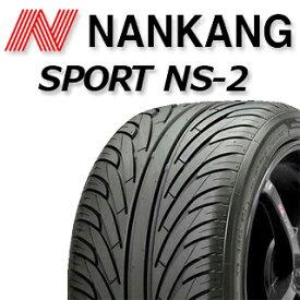 NANKANG TIRE ナンカン NS-2 サマータイヤ 245/35R19 4本セット タイヤのみ サマータイヤ 19インチ ゴムバルブサービス特典付き!