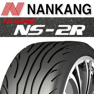NANKANG TIRE NS-2R 205/45R16サマータイヤ 4本セット タイヤのみ