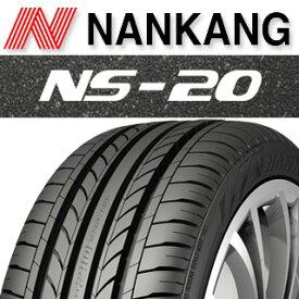 NANKANG TIRE ナンカン NS-20 サマータイヤ 215/35R18 4本セット タイヤのみ サマータイヤ 18インチ ゴムバルブサービス特典付き!