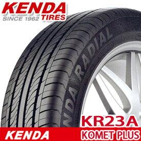 【2本以上で送料無料】KENDA ケンダ KOMET PLUS KR23A 限定 サマータイヤ 205/55R16 1本価格 タイヤのみ サマータイヤ 16インチ