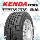 スタッドレスタイヤ!4本価格!タイヤのみKENDA ICETEC NEO KR36 2017年製 215/45R17