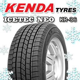 KENDA ICETEC NEO KR36 2018年製 スタッドレスタイヤ スタッドレス 205/65R16 4本セット タイヤのみ スタッドレス 16インチ ゴムバルブサービス特典付き!