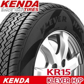 KENDA ケンダ KLEVER H/P KR15 サマータイヤ 225/65R17 4本セット タイヤのみ サマータイヤ 17インチ ゴムバルブサービス特典付き!