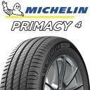 ミシュラン プライマシー4 225/45R18 サマータイヤ 輸入品1本価格 新品 タイヤのみ 18インチ ミシュランタイヤ ゴムバルブサービス特典付き! PRIMACY4