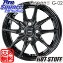 TOYOTIRES OPEN COUNTRY R/T 165/60R15HotStuff 軽量!G.speed G-02 15 X 4.5 +45 4穴 100