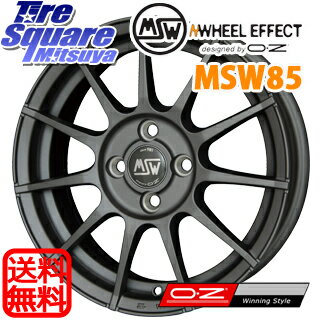 MSW by OZ MSW85 15 X 6 +38 4穴 98