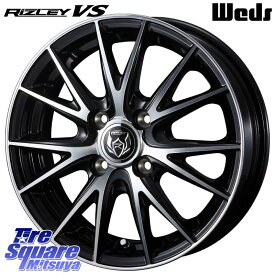 【7月15日 最大21倍】 WEDS ウェッズ ライツレー RIZLEY VS ホイールセット 15インチ 15 X 4.5J +45 4穴 100NANKANG TIRE ナンカン AS-1 軽自動車 サマータイヤ 165/55R15