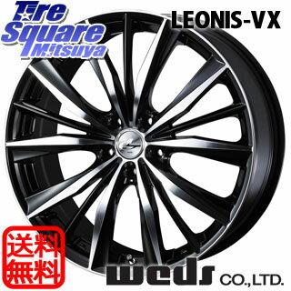 ブリヂストン ブリザック VRX2 新商品 245/40R20WEDS Leonis_VX 20 X 8.5 +35 5穴 114.3