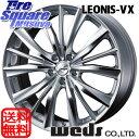 WEDS Leonis_VX 15 X 6 +50 5穴 114.3