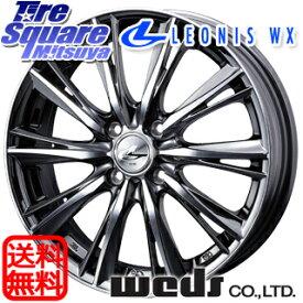 DUNLOP ダンロップ エナセーブ RV 505 ミニバン サマータイヤ 155/65R14 WEDS 33856 レオニス WX ウェッズ Leonis ホイールセット 14インチ 14 X 4.5J +45 4穴 100
