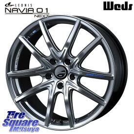 WRX S4 レヴォーグ MAZDA3 プリウスα DUNLOP WINTER MAXX 02 ウィンターマックス WM02 ダンロップ スタッドレス 215/50R17 WEDS レオニス ナヴィア01 next ウェッズ LEONIS NAVIA ホイール 17インチ 17 X 7.0J +47 5穴 114.3