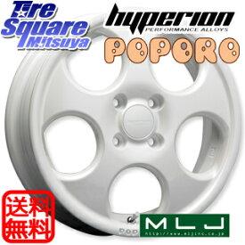 WINRUN WINRUN R330 サマータイヤ 165/55R15 MLJ hyperion POPORO ポポロ ホイールセット 15インチ 15 X 4.5J +45 4穴 100