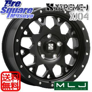 TOYOTIRES トーヨー プロクセス T1 スポーツ SUV PROXES サマータイヤ 275/45R20MLJ XTREME-J エクストリームJ XJ04 ホイール 4本セット 20インチ 20 X 8.5 +50 5穴 130
