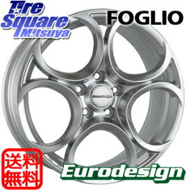 TOYO ウィンター トランパス TX スタッドレスタイヤ ● 215/55R17 阿部商会 Euro Design Foglio ホイールセット 4本 17インチ 17 X 7.5 +41 5穴 110