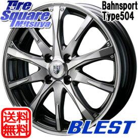 【6/10は最大P45倍】 コペン BLEST Bahnsport Type504 ホイールセット 16インチ 16 X 5.0J +45 4穴 100WINRUN WINRUN R330 サマータイヤ 165/45R16