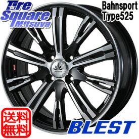 【6/10は最大P45倍】 コペン BLEST Bahnsport Type525 ホイールセット 16インチ 16 X 5.0J +45 4穴 100WINRUN WINRUN R330 サマータイヤ 165/45R16