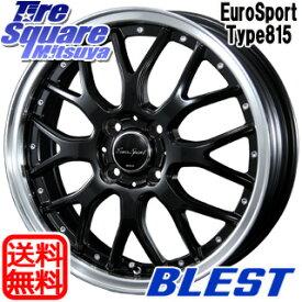 【6/10は最大P45倍】 コペン BLEST Eurosport Type815 ホイールセット 16インチ 16 X 5.0J +45 4穴 100WINRUN WINRUN R330 サマータイヤ 165/45R16