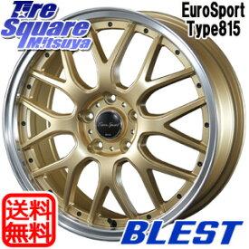 【7月15日はエントリーで最大P21倍】 UX WRX S4 ロードスター CX-3 レヴォーグ ヴェゼル C-HR BLEST Eurosport Type815 ホイールセット 17インチ 17 X 7.0J +53 5穴 114.3 ホイールのみ 4本価格