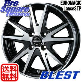 【6/10は最大P45倍】 BLEST EUROMAGIC Lance STP ホイールセット 15インチ 15 X 4.5J +45 4穴 100WINRUN WINRUN R330 サマータイヤ 165/55R15