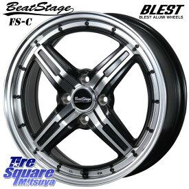 【6/10は最大P45倍】 BLEST Beat Stage FS-C ホイール セット 15インチ 15 X 5.0J +45 4穴 100WINRUN WINRUN R330 サマータイヤ 165/55R15