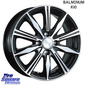 DUNLOP スタッドレスタイヤ ダンロップ WINTER MAXX 02 ウィンターマックス WM02 スタッドレス 135/80R13 ブリヂストン BALMINUM K10 ホイールセット 4本 13 X 4 +45 4穴 100