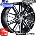 DUNLOP WINTER MAXX 02 CUV 225/65R17ブリヂストン ECO FORME CRS 161 17 X 7 +45 5穴 114.3