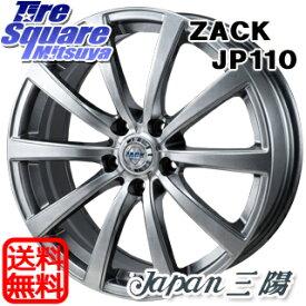 【4/5は最大P26倍】 エクストレイル Japan三陽 ZACK ザック JP-110 10本スポーク ホイールセット 18インチ 18 X 8.0J +40 5穴 114.3NITTO ニットー NT421Q サマータイヤ 235/55R18