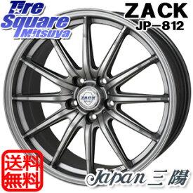 【4/5は最大P26倍】 エディックス Japan三陽 ZACK ザック JP-812 ホイールセット 17インチ 17 X 7.0J +48 5穴 114.3NITTO ニットー NT555 G2 サマータイヤ 225/45R17