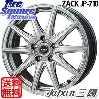グッドイヤー ベクター Vector 4Seasons Hybrid オールシーズンタイヤ 195/65R15 Japan三陽 ZACK JP-710 ホイールセット 4本 15インチ 15 X 6 +43 5穴 114.3