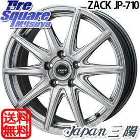 【4/5は最大P26倍】 Japan三陽 ZACK JP-710 ホイールセット 18インチ 18 X 8.0J +40 5穴 114.3NITTO ニットー NT555 G2 サマータイヤ 225/45R18