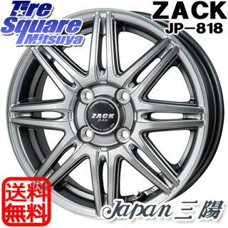 グッドイヤー ベクター Vector 4Seasons Hybrid オールシーズンタイヤ 185/60R15 Japan三陽 ZACK JP-818 ホイールセット 4本 15インチ 15 X 5.5 +50 4穴 100