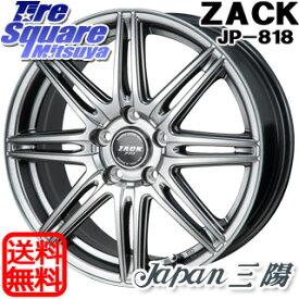 【4/5は最大P26倍】 RAV4 Japan三陽 ZACK JP-818 ホイールセット 17インチ 17 X 7.0J +38 5穴 114.3NITTO ニットー NT421Q サマータイヤ 235/65R17
