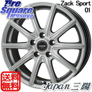グッドイヤー ベクター Vector 4Seasons Hybrid オールシーズンタイヤ 205/65R16 Japan三陽 ZACK Sport01 ホイールセット 4本 16インチ 16 X 6.5 +48 5穴 114.3
