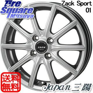 グッドイヤー ベクター Vector 4Seasons Hybrid オールシーズンタイヤ 185/60R15 Japan三陽 ZACK Sport01 ホイールセット 4本 15インチ 15 X 5.5 +43 4穴 100