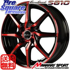 【7月15日 最大21倍】 MANARAY Euro Speed S810 レッド ホイールセット 15インチ 15 X 4.5J +45 4穴 100KENDA ケンダ KOMET PLUS KR23A 軽自動車 限定 サマータイヤ 165/55R15
