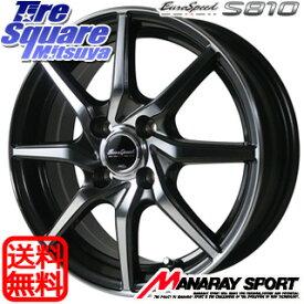 【9/25は10周年記念セール最大33倍】 MANARAY Euro Speed S810 ホイールセット 12インチ 12 X 4.0J +43 4穴 100 ホイールのみ 4本価格