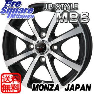 MONZA JP_STYLE_MBS 14 X 5.5 +40 4穴 100