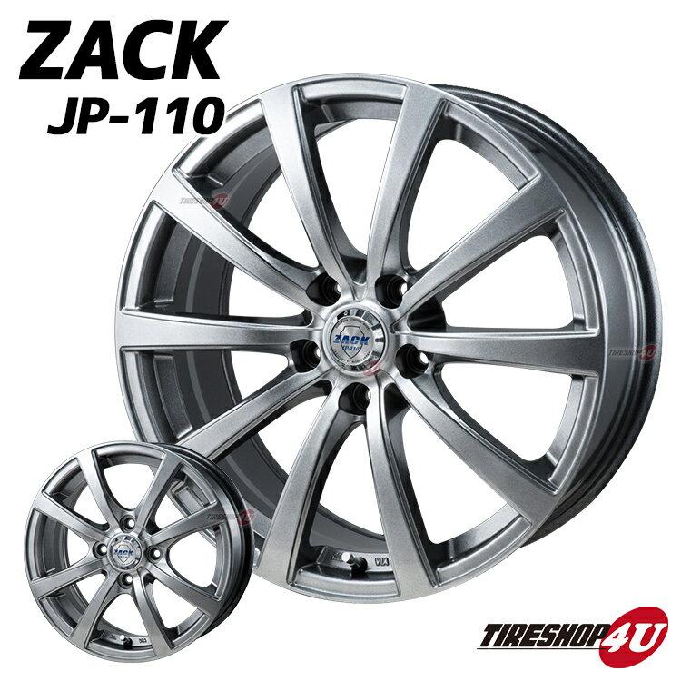 15インチZACK JP-110 15×6.0J 5/114.3 +48ブラックシルバー セレナ(C27/C26)ステップワゴン エスティマ ラフェスタ 新品アルミホイール1本価格 JP110