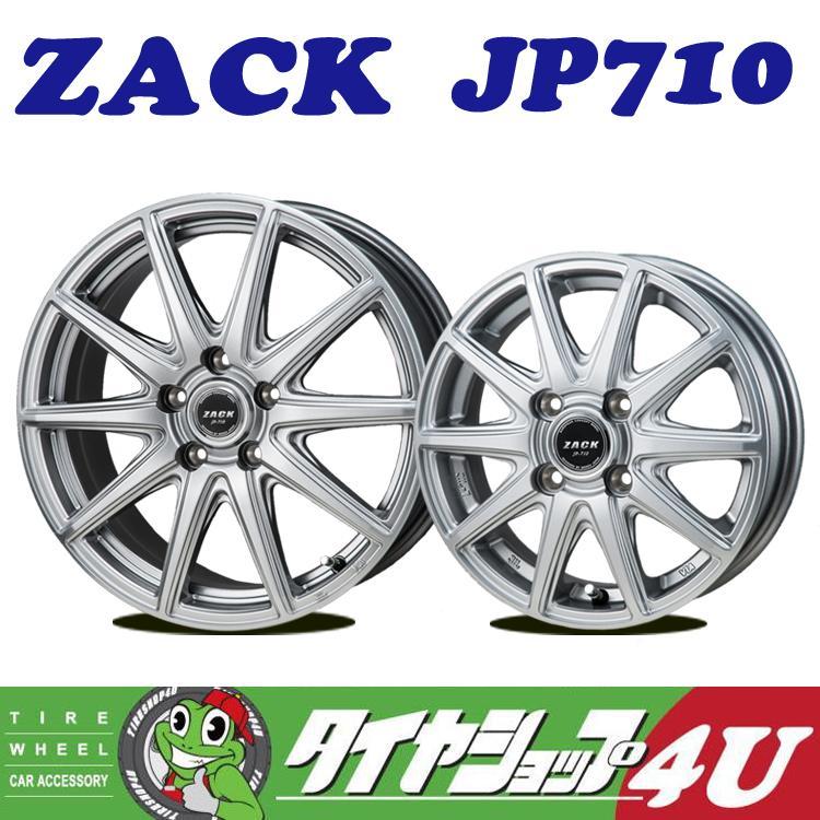 【25日限定!ポイント最大26倍!】ZACK JP-710 JP710 12×3.5J 4/100 +45 JWL-T規格適合品 SUZUKIキャリー(DA16T・DA63T)専用サイズ 12インチ 新品 アルミホイール