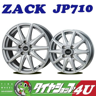 ZACK JP-710 JP710 13*4.0 4/100+42 JWL-T standard conformity article new article aluminum wheel