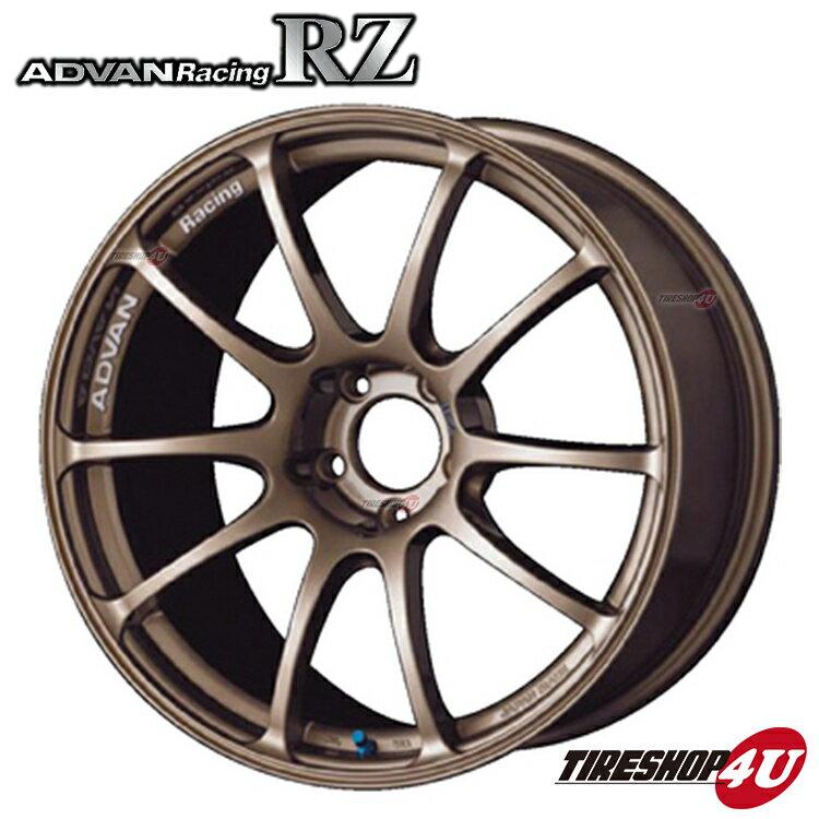【11/24 10:00-23:59 最大17倍】18インチADVAN Racing RZ 18×7.5J 5/100 +50 HUB:63φBZ(ブロンズ) アドバンレーシング 新品アルミホイール1本価格 フローフォーミング