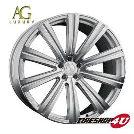 22インチ メルセデスベンツ Sクラス(W222/C217)AGラグジュアリー ヴァンガード 22×9.0J & 10.5J マシンシルバー(AVANTGARDE)当社指定輸入タイヤ 255/30R22 & 295/25R22 新品タイヤホイールセット4本価格