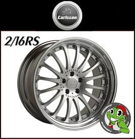 21インチレクサス LS460 Carlsson 2/16RS DE 21×9.0J ET35&10.0J ET40 ダイヤモンドエディションLionhart tires 245/35R21 & 285/30R21 カールソン 新品タイヤホイールセット4本価格 取付対象