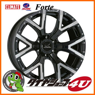 17 inches of Kurai mate SUW forte 17x8.0 black NITTO テラグラップラー 265/70R17 tire wheel four set FJ cruisers to polish, プラド 120/150, new article including cony 125 (lift up required)