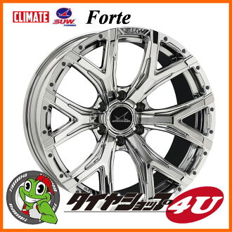 17 inches of Kurai mate SUW forte 17x8.0 supermarket chrome NITTO テラグラップラー 265/70R17 tire wheel four set FJ cruisers, プラド 120/150, new article including cony 125 (lift up required)